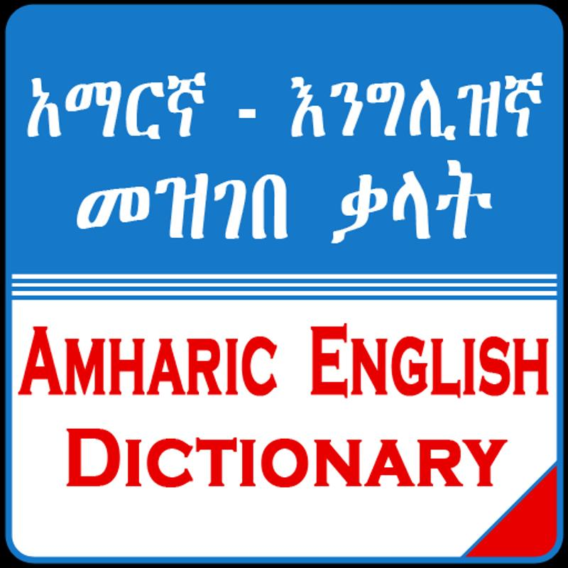 dari to english dictionary free download
