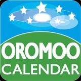 Lakkooftuu Baraa - Kaaleendara Afaan Oromootiin