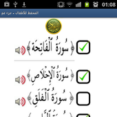 Quran for Kids icon