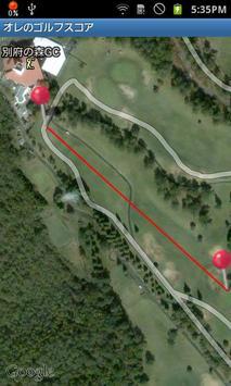 オレのゴルフスコア apk screenshot