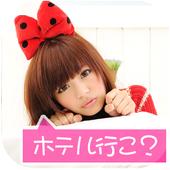 オトナのせフレ探しが無料出会系 ~ヤリ☆マンチャット~ icon