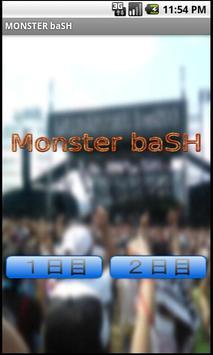 MONSTER baSH 2012(非公式) poster