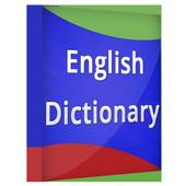 Offline English Dictionary : English to English 📖 icon