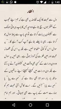 Responsibilities towards Mahdi screenshot 5
