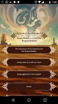 Responsibilities towards Mahdi screenshot 2