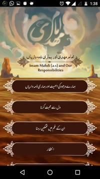 Responsibilities towards Mahdi screenshot 3
