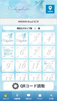 Angelico公式アプリ apk screenshot