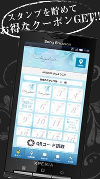 Angelico公式アプリ poster