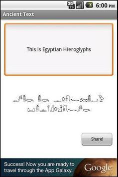 Ancient Text apk screenshot