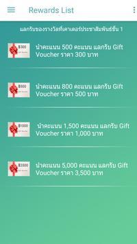 The Promenade Smart Rewards apk screenshot