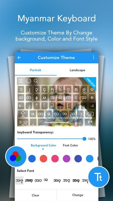 how to download myanmar keyboard