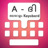 Type In Malayalam Keyboard icon