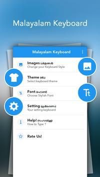 Type In Malayalam Keyboard screenshot 2