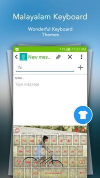 Type In Malayalam Keyboard screenshot 4