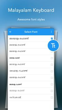 Type In Malayalam Keyboard screenshot 5
