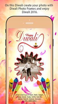 Diwali Photo Frame screenshot 1