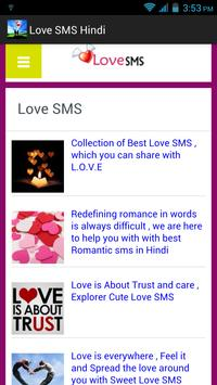 Love SMS Valentine Day Special poster