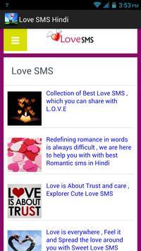 Love SMS Valentine Day Special apk screenshot