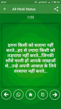 All Hindi Status screenshot 3