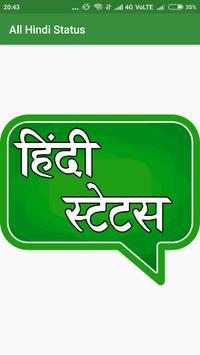 All Hindi Status poster