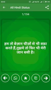 All Hindi Status screenshot 4