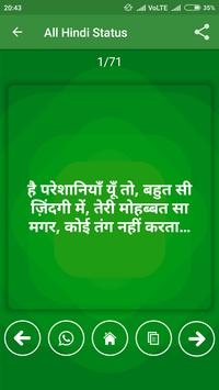 All Hindi Status screenshot 5