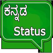 All Kannada Status icon