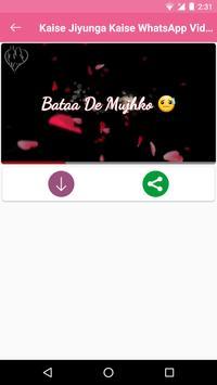 Love Video for Whatsapp Status screenshot 4