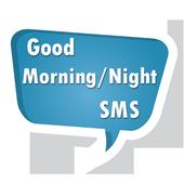 Good Morning/Night SMS icon