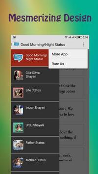 Good Morning/Night SMS poster