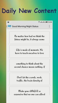 Good Morning/Night SMS apk screenshot