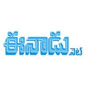 Eenadu Telugu E News Paper for Android - APK Download