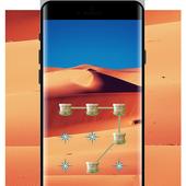 Desert APP Lock Theme Compass Pin Lock Screen icon