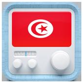 Radio Tunisia 2018 icon
