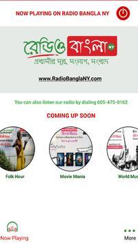 Radio Bangla NY screenshot 1