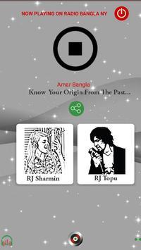 Radio Bangla NY screenshot 2