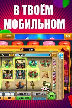 Slotting Games screenshot 1