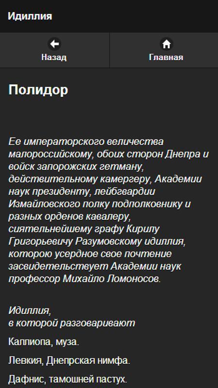 Новая летопись по списку князя