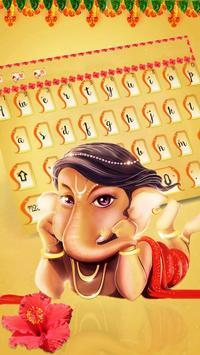 Lord Ganesha Keyboard Theme poster