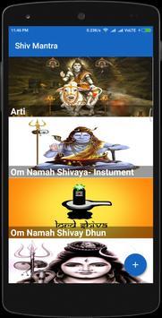 Shiv Mantra screenshot 1
