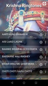 Krishna Bhajan Ringtone screenshot 1