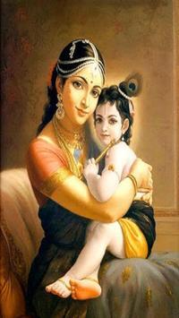 Krishna Bhajan Ringtone screenshot 3
