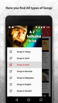 Sai Baba Songs 2018 : Devotional Songs screenshot 2