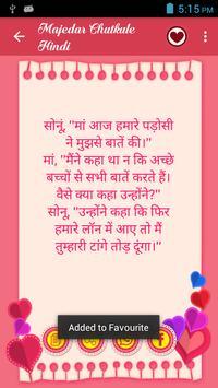 Majedar Chutkule Hindi poster