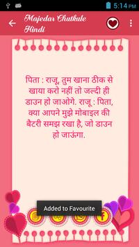 Majedar Chutkule Hindi screenshot 1