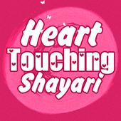 Heart Touching Shayari icon