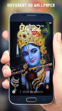 Krishna Lock Screen screenshot 1