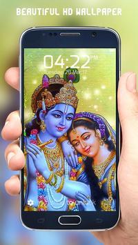 Krishna Lock Screen screenshot 2