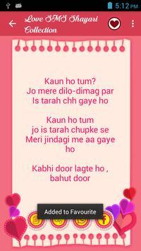 Love Message Shayari Collection apk screenshot