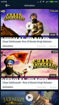 Punjabi Movie Trailers screenshot 2